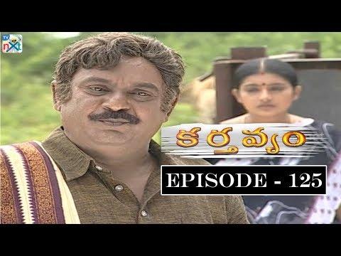 Karthavyam Telugu Daily TV Serial Episode 125 | Ranganath, Bhanu Chander, Prasad Babu |TVNXT Telugu