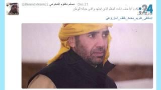 نشرة تويتر: بين ذكرى المزروعي وإقفال الجزيرة مباشر مصر وفوز السبسي