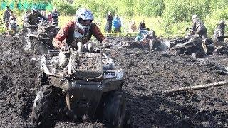 Off-Road ATV Mud race | Klaperjaht 2018