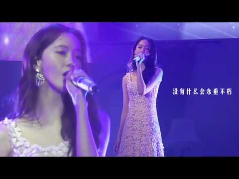 【FANCAM】 160625 YoonA FM in Beijing——红豆 Remix