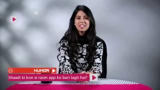 Shaadi Ki Konsi Rasam Ap Ko Buri Lagti Hai | HTV Videos