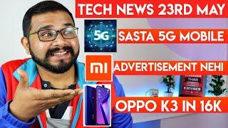 5G Smartphone in 7-8K, Xiaomi Less ad, Whatsapp Status, Oneplus 3 Update, Apple Fraud,OPPO K3 launch