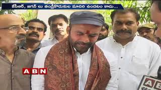 Union Minister Kishan Reddy Face to Face over Parliament Sessions
