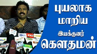 Director Gowthaman speech about Chennai Weather Forecast