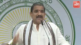MLA Karanam Dharmasri Comments On Chandrababu | AP CM Jagan | AP Political News | YCP