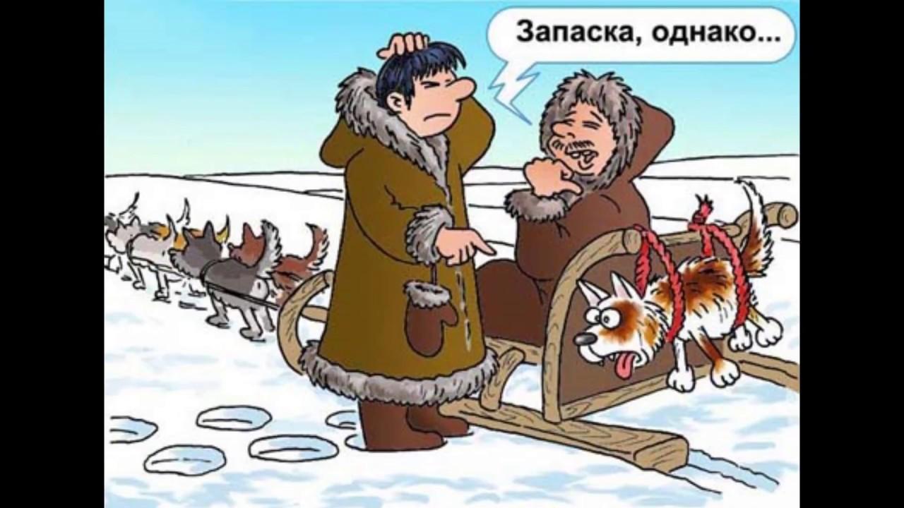 Анекдот Про Локоть