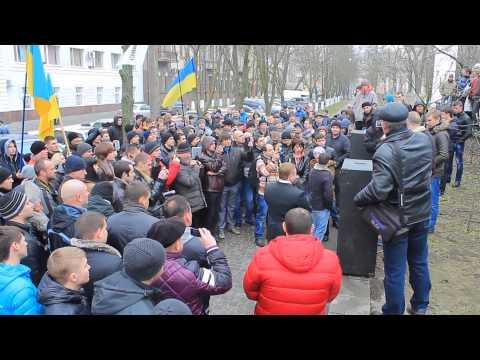 Митинг в поддержку Косенко В.А. 28.02.2014