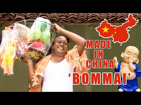 Made in China 'Bommai' | Poongavanam Comedy