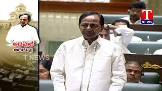 CM KCR About Forest Development | Assembly  Telugu