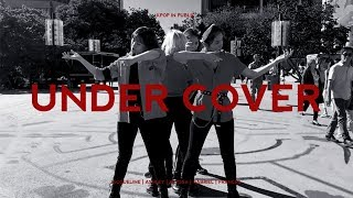 [KPOP DANCE IN PUBLIC] A.C.E(에이스)-UNDER COVER Dance Cover By Panwiberry Feat. Frances of Yours Truly