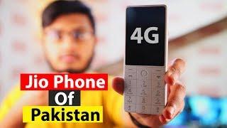 Jio Phone Of Pakistan | Xiaomi Q1n 1s Unboxing