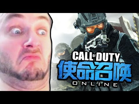 COD BATTLE ROYALE! (Call of Duty Online Battle Royale)