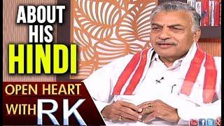 Yarlagadda Lakshmi Prasad about his Hindi | Open Heart with RK