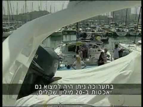 היאכטות הכי מפוארות בישראל