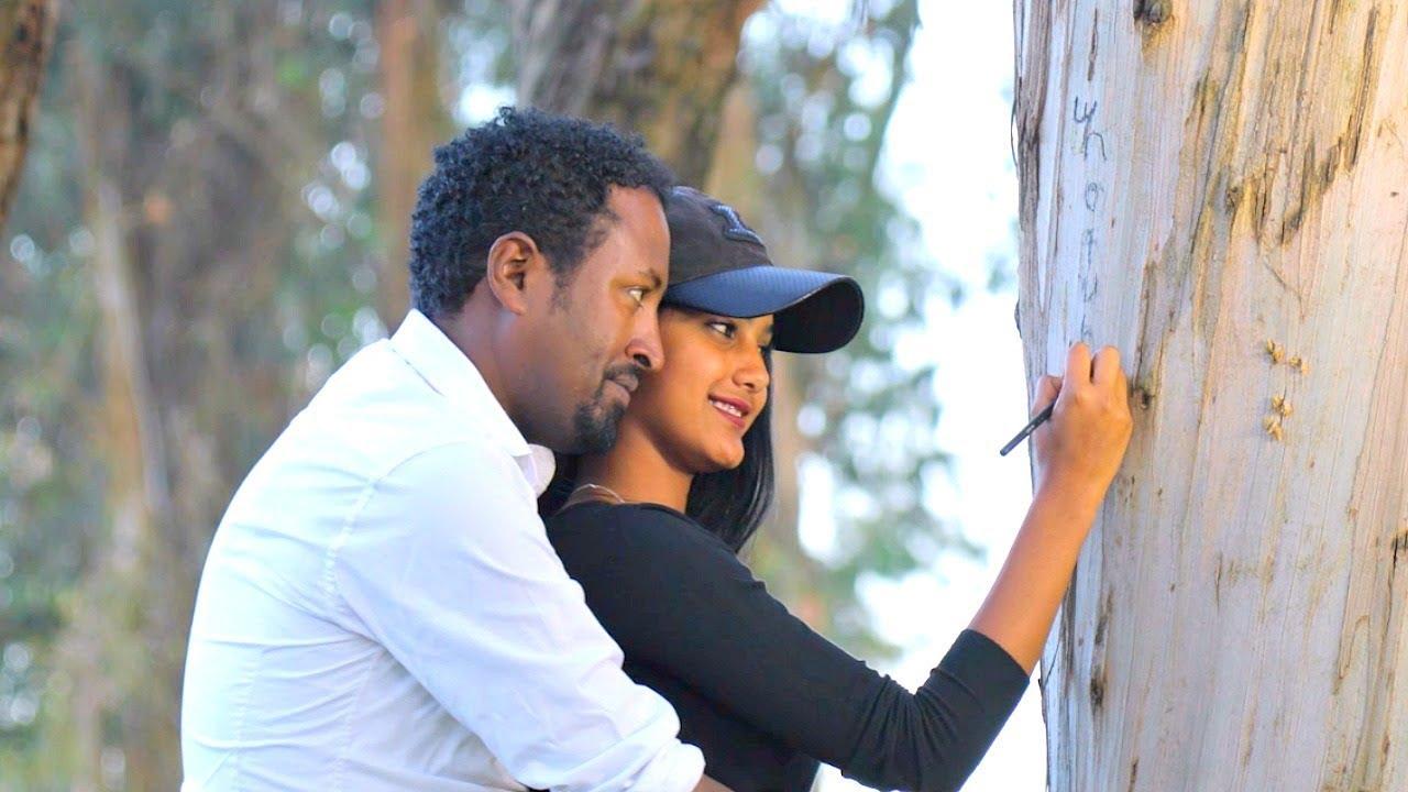 Yosef Bekele - Aye Edaye አይ እዳዬ (Amharic)