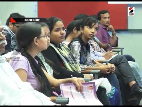 Seminar for 10th & 12th Students at Ahmedabad || Sandesh News