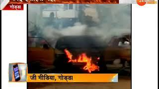 School van catches fire in Godda