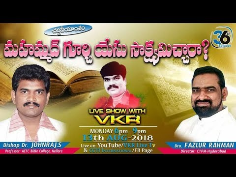 Episode-36 / Live Show With VKR / CGTI VijayKumar