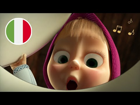 Маша и Медведь - Новый сезон 🍕Про Италию 🇮🇹 Там все любят петь! (Серия 1)
