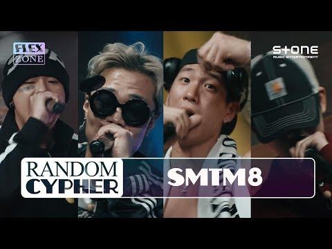Download FLEX ZONE 랜덤싸이퍼: SMTM8 칠린호미, 머쉬베놈, 안병웅, 먼치맨 Mp4 baru