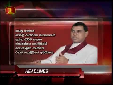 Itn 7pm Sinhala News - 14th February 2015 - Www.lankachannel.lk video