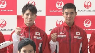 内村選手「東京五輪へ第一歩」