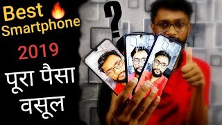 Best Phone Under 20000 Budget | Best Smartphone for you in 2019