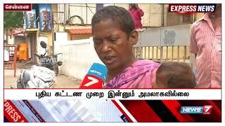 திரைப்பட டிக்கெட் கட்டண உயர்வுக்கு பொதுமக்கள் எதிர்ப்பு