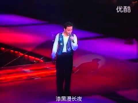 Leslie Cheung - 1989 Final Concert (Vietsub)