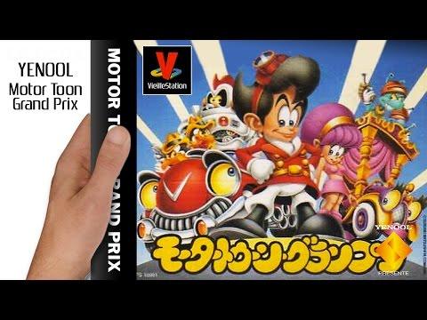 VieilleStation N°3 - Motor Toon Grand Prix (Jap) - YENOOL