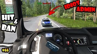 ★ IDIOTS on the road #55 - ETS2MP | Funny moments - Euro Truck Simulator 2 Multiplayer