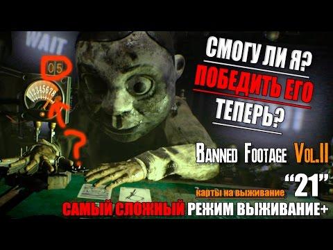 ЧТО БУДЕТ ЕСЛИ ПОБЕДИТЬ ОСОБОГО ГОСТЯ 2 РАЗА ► Resident Evil 7 DLC 21 Прохождение