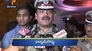 6 PM   Ghantaravam   News Headlines   20th August 2019   ETV Telangana