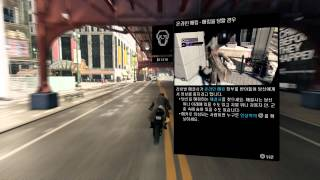 【PS4】 WATCH DOGS™ 20140628