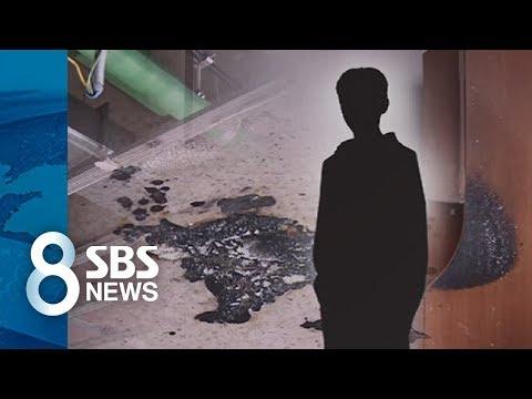 韓国ゲーム中毒高校生「放火して閉鎖病棟を脱出」し、PC房でゲームに没頭www