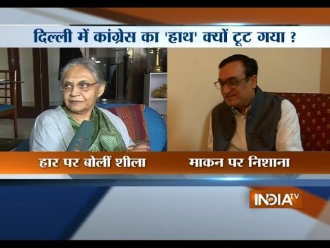 Ajay Maken is responsible for Congress defeat in Delhi elections: Sheila Dixit