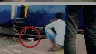 Youth Perform Dead Stunt on Railway Tracks | Video Goes Viral
