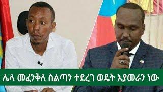 Ethiopia | Dire Dawa