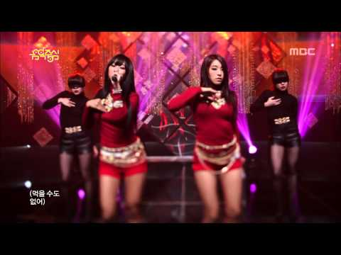 SISTAR19 - Gone Not Around Any Longer, 19 -  , Music Core 20130202 Music Videos