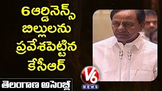 CM KCR Introduced New Municipal Act And Public Employment Regularization | Hyderabad