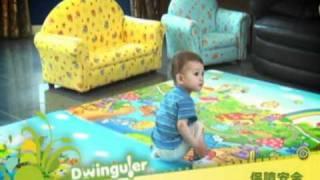 Dwinguler Kids Play Mat