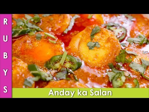 Anday ka Salan Fast & Easy Recipe in Urdu Hindi   RKK