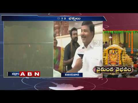 Vaikunta Ekadasi celebrations at Vijayawada, Huge rush of Devotees | ABN Telugu