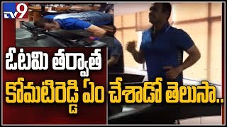 Komatireddy Venkat Reddy hits gym after losing in election