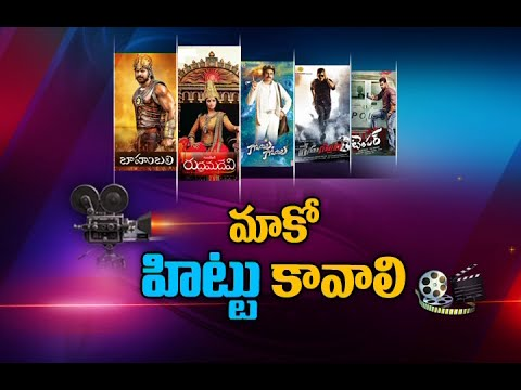 Tollywood Industry Future Depends on Bahubali and Rudramadevi Movies – Story Board Part 01 Photo Image Pic
