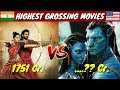 ® ✅ Top 5 Highest Grossing Movies | BOLLYWOOD Vs HOLLYWOOD 2018