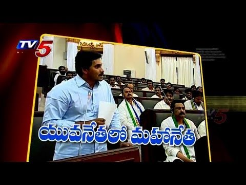 Ys Jagan Seems Like Ys Rajashekar Reddy In Ap Assembly : Tv5 News video