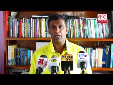 lg polls postponed t|eng