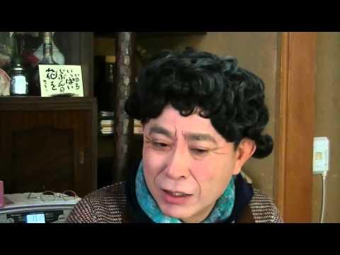 「クニさん、肉、けぇ!」 (高齢者低栄養化予防推進事業 啓発用動画)