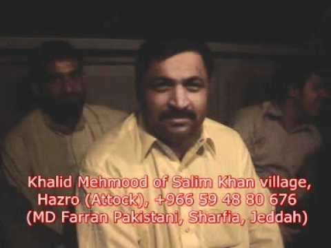 Interview from Salim Khan village people in Jeddah, Saudi Arab
